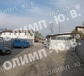 Sales , Industrial buildings , region Sofia , s.German